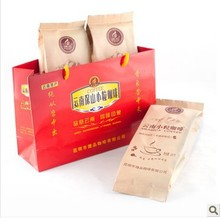 600g Three Bags of Coffee Beans in Yunnan China Slimming Coffee SmallGrain of Coffee Beans Weight