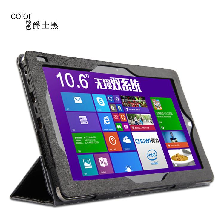 Original High quality PU case for Chuwi vi10 10.6 inch Tablet PC Chuwi vi10 case cover(China (Mainland))