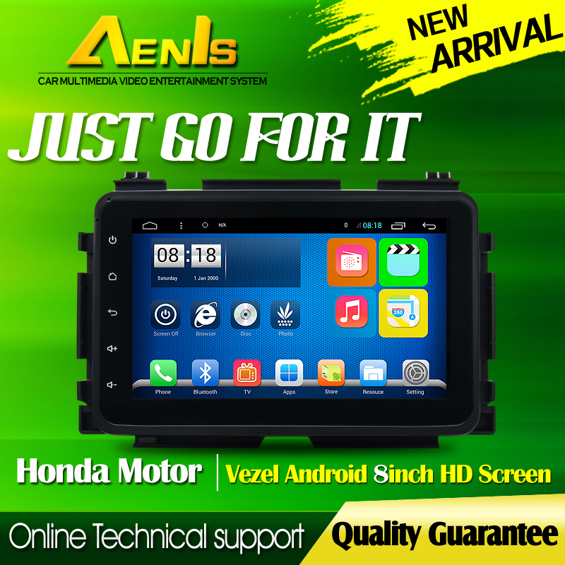 HD 1024*600PX Android The whole touch screen with DVD car navigation GPS For HONDA VEZEL HONDA HRV With 3G WiFi Canbus OBD DVR(China (Mainland))