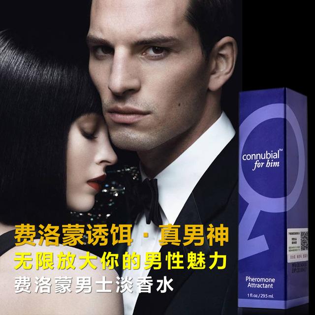 Феромонов аттрактант кельн особенности, Человек парфюм, Спрей для тела масло с феромоны, Пол задержка спрей. Продукты секса для мужчин