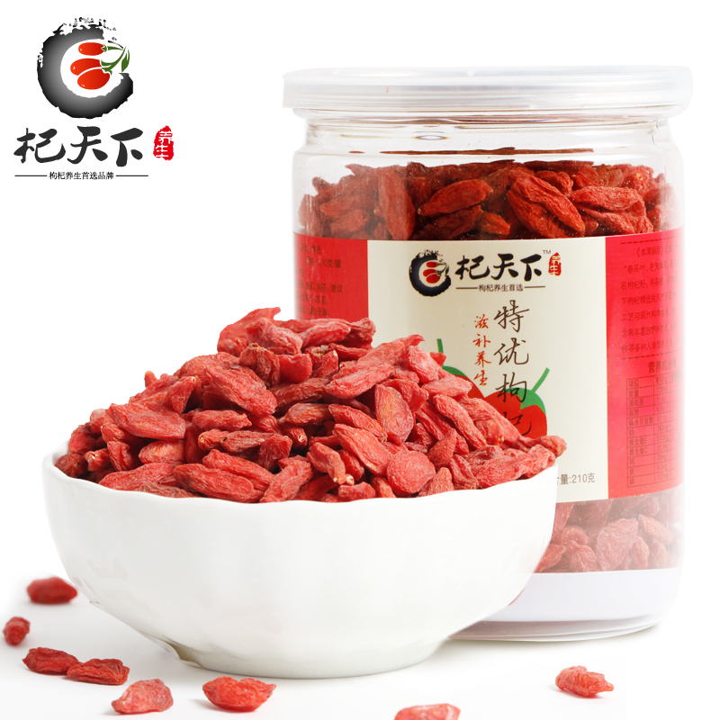 World Qi Ningxia Zhongning medlar hip2o5 Gou Qi head stubble Ningxia wolfberry new 210g