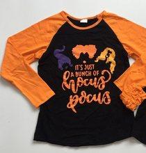 Otoño/Invierno el Día de Acción de Gracias bebé niñas camisetas de boutique ropa de leopardo de girasol algodón niños raglans glaseado de manga(China)
