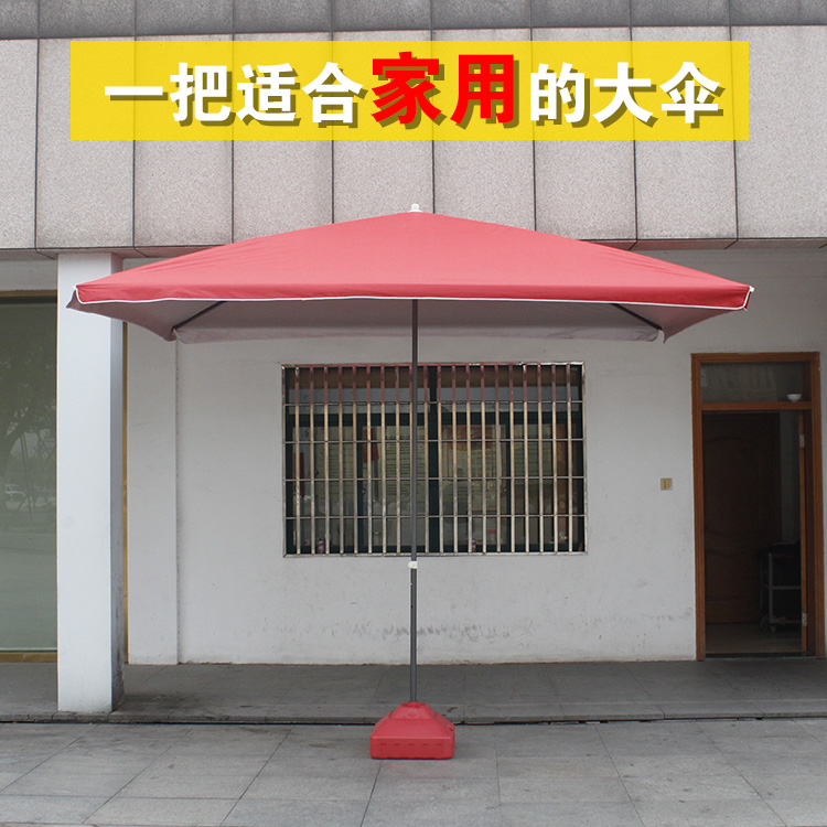 Large outdoor stall umbrellas umbrella booth patio large double 3 meters<br><br>Aliexpress