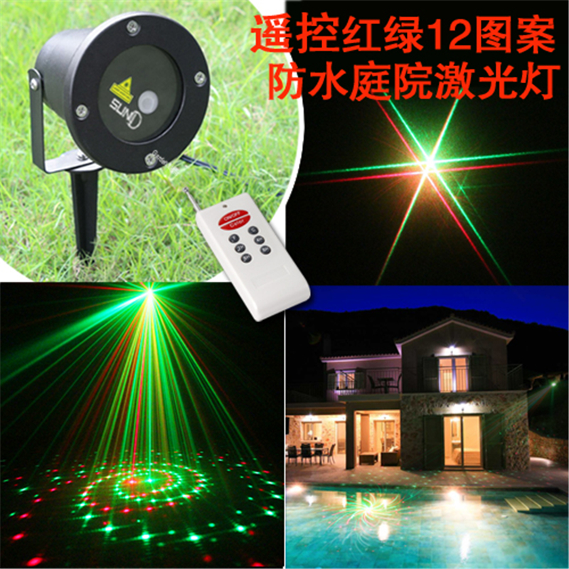 for outdoor christmas xmas party decoration rg laser light projector. Black Bedroom Furniture Sets. Home Design Ideas
