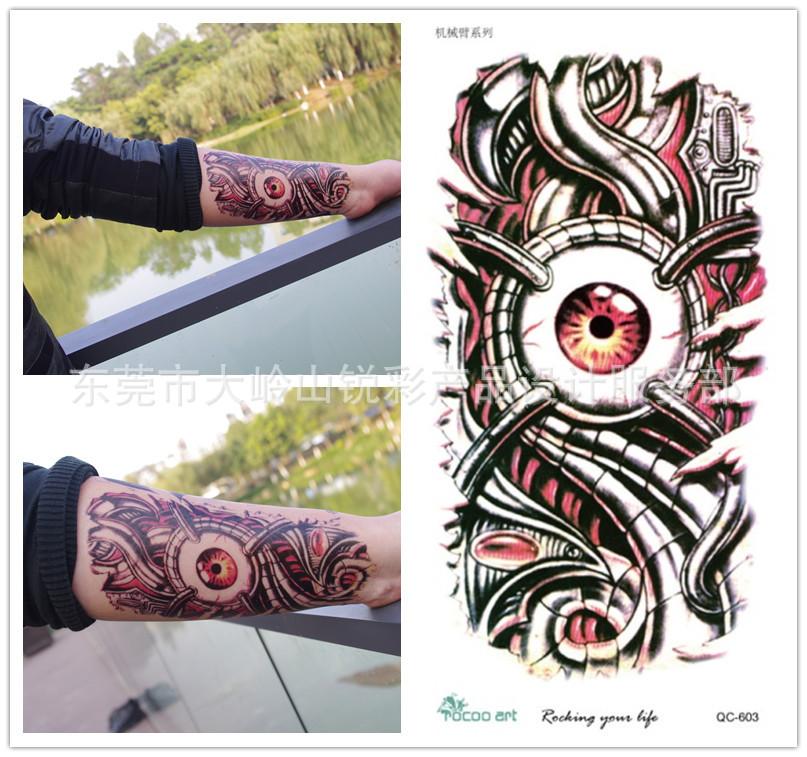 Временная татуировка Exotic Sexy 7D для школы нужна временная или постоянная регистрация