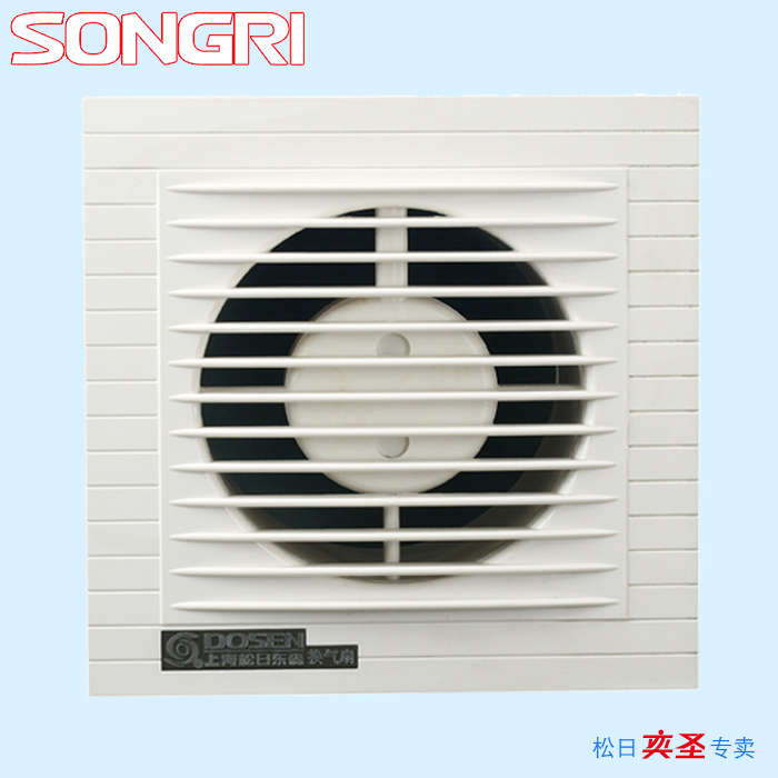 Buy wholesale free shipping wall exhaust for Kitchen exhaust fan in nepal