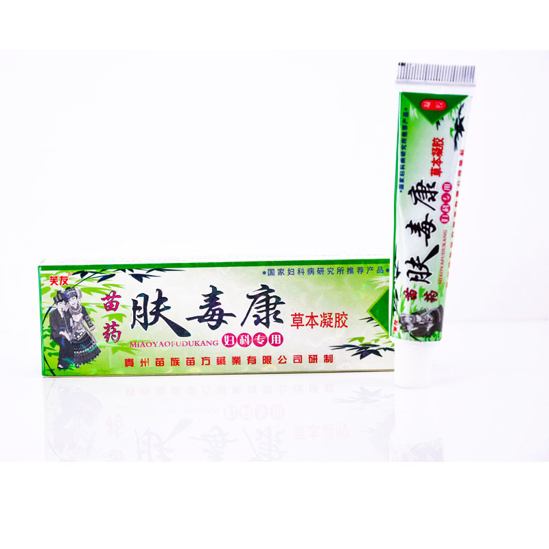 1pcs Women using the Psoriasis cream Natural herbal skin antibacterial cream Skin Itch Creams Psoriasis Dermatitis Eczema Cream