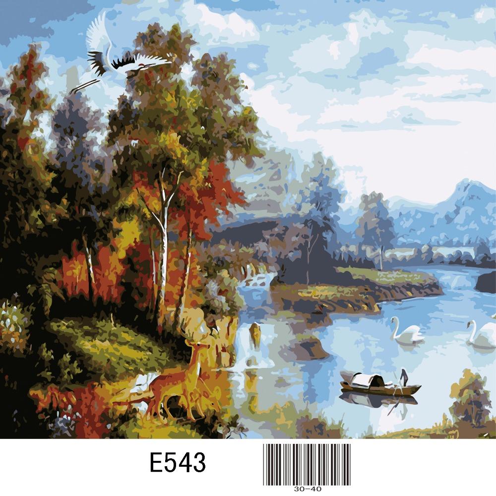 E543-233040