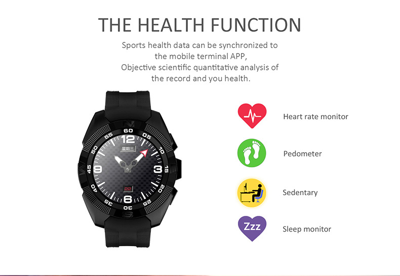 2017 New sport smart watch SW33 with Bluetooth fitness activity tracker sleep heart rate monitor alarm clock remote camera