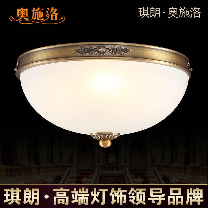 Mooie Woonkamer Lampen : Lampen woonkamer de mooie van ay illuminate ...