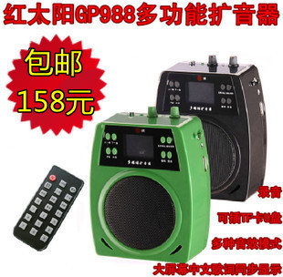 Red sun gp988 megaphone pluggable usb flash drive tf teaching amplifier radio<br><br>Aliexpress