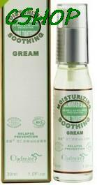 argan O'admire Australia likes almond tea tree oil acne cream 30ml 100% pure essential oils(China (Mainland))