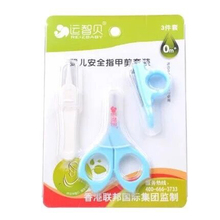New Lovely Mini Baby Nail Care  Blue Green Pink Convenient Daily Baby Nail Care Set(China (Mainland))