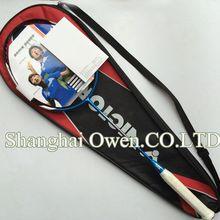 3U/4U Free shipping New Arrival 1 Piece Badminton racket Brave Sword 12 high quality BS12 carbon racket badminton Sword 12(China (Mainland))