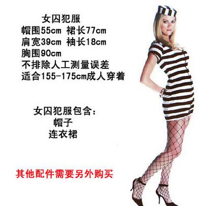 Halloween Costume Black And White Stripes Black White Striped
