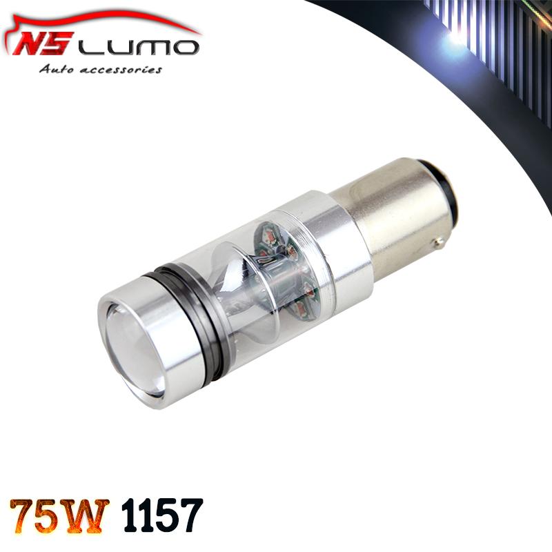 Newsun 12V-24V Auto Car 800LM 75W 1157 LED Brake Lights Bulb 360 degree BAY15D Stop Light, Hot Sale Rear Tail Lights Cold White(China (Mainland))
