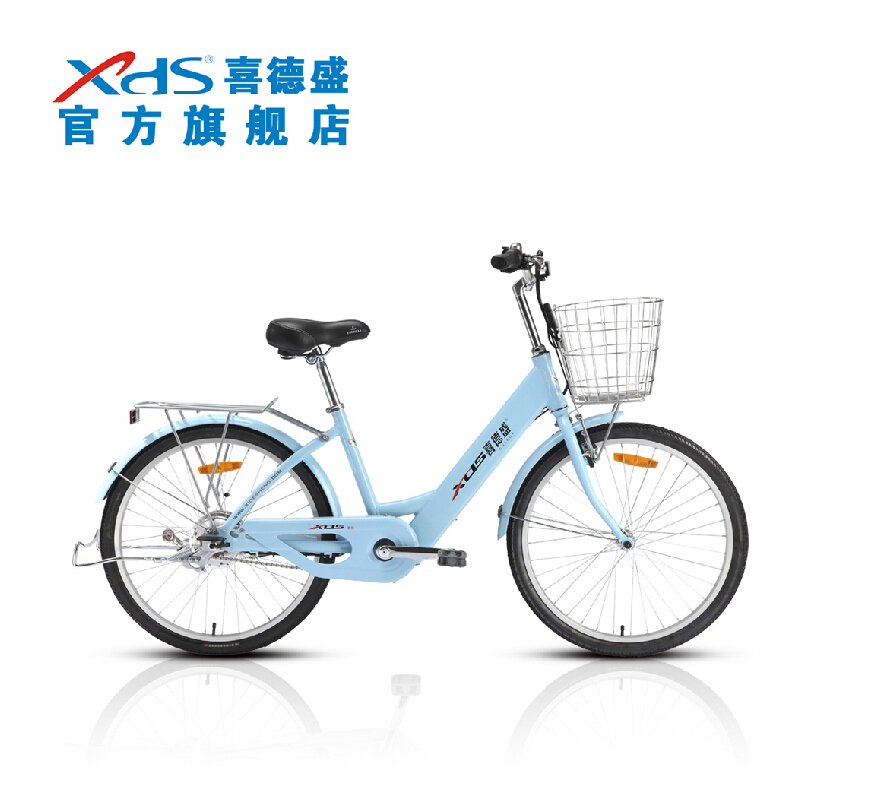 XDS Electric cars electric vehicles, electric bicycle or upgrade version of the electric bicycle Lithium battery bike(China (Mainland))