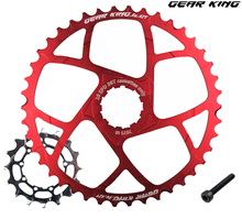 GEAR KING CNC 40T 42T Sprocket CASSETTES including 16t cog for 10speed(China (Mainland))