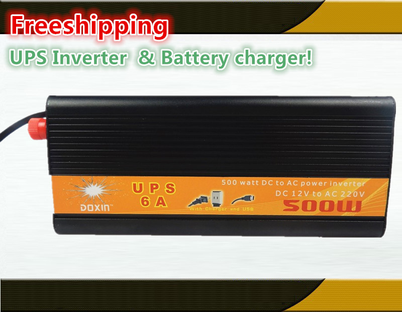 Free shipping doxin inverter 12v 220v UPS function Modified Sine Wave Inverter with charger 500W solar power system car charger(China (Mainland))