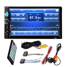 "7"" Inch LCD 2 DIN HD Car Radio MP5 Player In-Dash Touch Screen Bluetooth HD Rear View Camera Car Stereo FM + Wireless Remote(China (Mainland))"