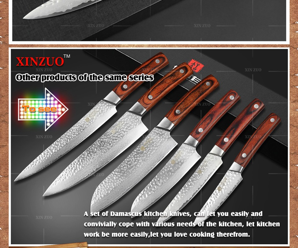 "Buy xinzuo 2016 NEW 5"" inch Multi-purpose knife Damascus kitchen knife utility kitchen tool damascus utility knife FREE SHIPPING cheap"