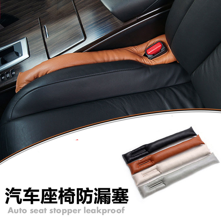 2015 faux leather car seat gap pad fillers holster spacer filler padding protective case auto. Black Bedroom Furniture Sets. Home Design Ideas
