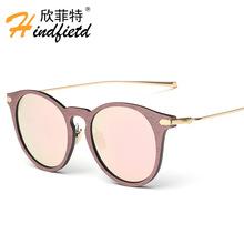 ROUPAI Unisex fashion vintage Square Round Sunglasses women men brand designer outdoor cool Mirror coating Sun Glasses HT026 - Luck Day store