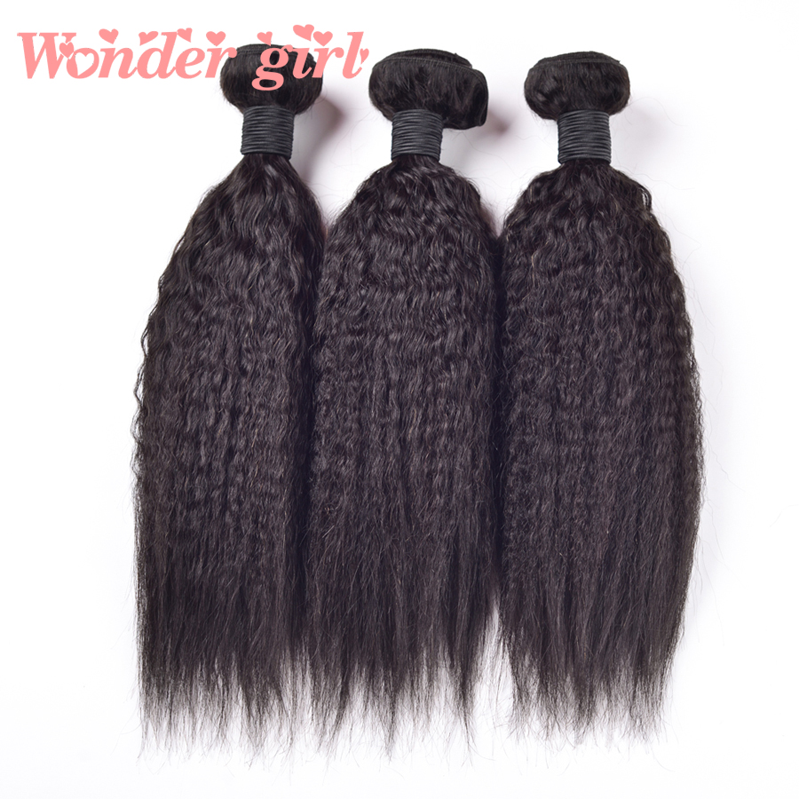 Brazilian Kinky Straight Hair Weave 3 Bundles Brazilian Virgin Hair 8''-28'' Cheap Brazilian Hair Weave Bundles Pure Human Hair