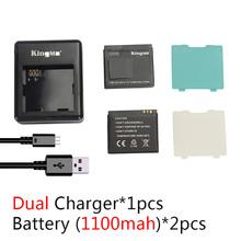KingMa Battery 2PCS 1100mAh Xiaomi Xiaoyi Yi Battery Rechargable Battery + Charger For Xiaomi Yicamera Action Camera Accessories