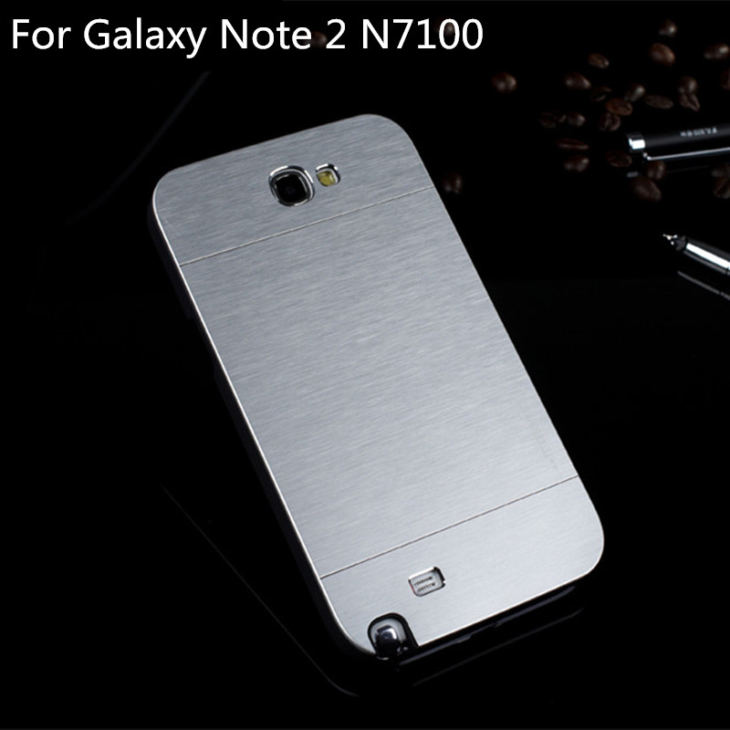 Luxury Ultra Thin brushed Aluminum Coque Cover Case Samsung Galaxy Note 2 N7100 N 7100 7108 Phone Cases Fundas Accessories - Demi Trading (HK store Co.,Ltd)