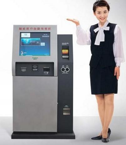 cheap atm machine