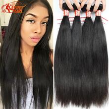 Ms.Cat Hair Brazilian Virgin Hair Straight 4 Bundle Deals Brazilian Straight Hair Weave Mink 7A Human Hair Straight Extensions