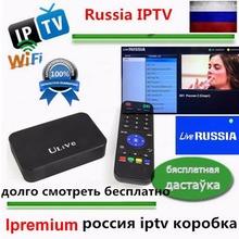 Original Ipremium Russian IPTV Box Android TV Box WiFi IPTV sport movie Channel Life long free watching