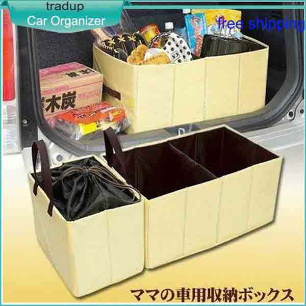 vehicles car cargo organising box bin trunk folding multi-purpose glovebox incubator for purchase storage organizing(China (Mainland))
