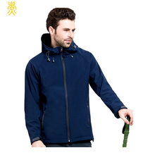 2016 7 Colors Good Quality Waterproof Windproof Men Outdoor Jacket Autumn Spring Men Jacket Size S-XXXL(China (Mainland))