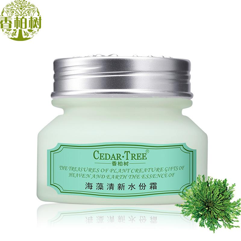 CEDARTREE Hydrating Seaweed Face Cream Whitening Moisturizing Anti Wrinkle Oil-Control Skin Care Cosmetics CreamsBeauty Ageless(China (Mainland))