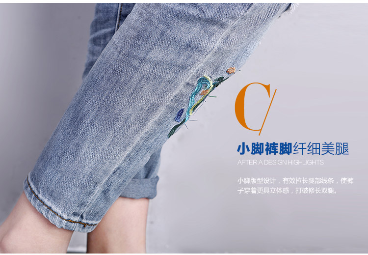 Fashion Embroidered Jeans Pants Women Womens Floral Straight Jeans Female American Apparel Pantalon Femme 2017
