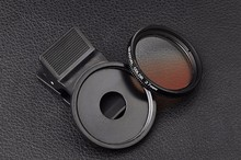 universal mobile phone lens camera 37mm GND filter gradual color lenses iphone samsung lg g3 lenovo oneplus one xiaomi - honglisheng Store store
