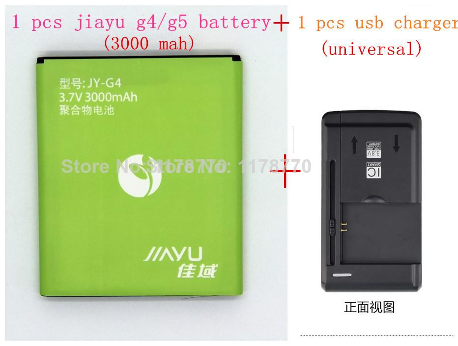 Батарея для мобильных телефонов 1 100% JY JIAYU G4 G5 3000 + 1 usb jiayu g5 в калининграде