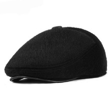 Fashion Winter Cap Visors Middle-aged Elderly Hats Beret Solid Thicken Fur Leather Warm Beanie Gorras Visors(China (Mainland))
