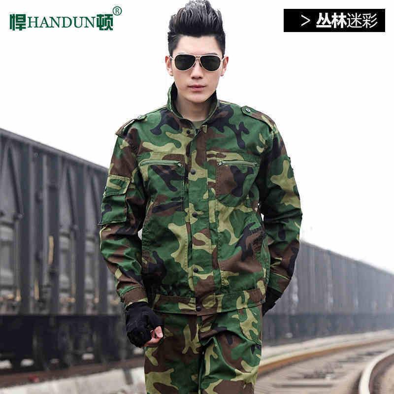 ( 10set,Top y pantalón ) exterior cs traje de camuflaje hombres de campo acampar especiales de combate uniforme de combate ropa .