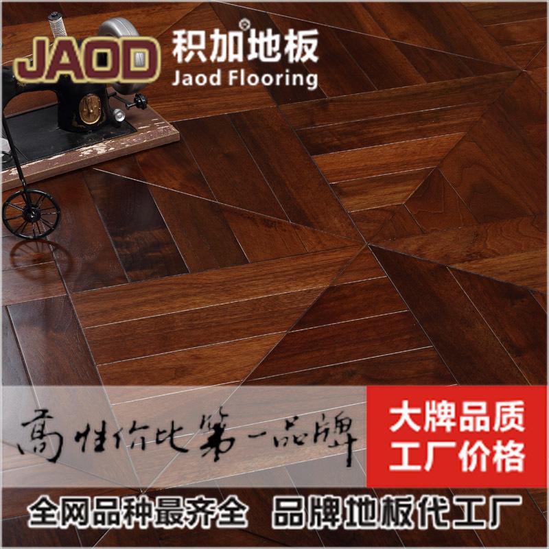 Jagger art parquet hardwood flooring black walnut warm geothermal natural environment factory outlets JJ(China (Mainland))
