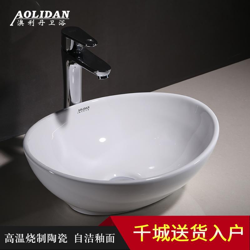 Rectangular lavabos de alta calidad compra lotes baratos for Compra de lavabos