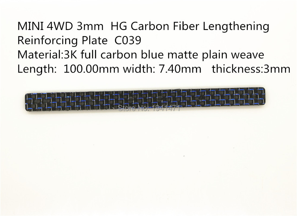 RC MINI 4WD 3mm HG Lengthening Carbon Fiber Reinforcing Plate /Self-made Parts Tamiya MINI 4WD Carbon Fiber C039 3PCS /lot