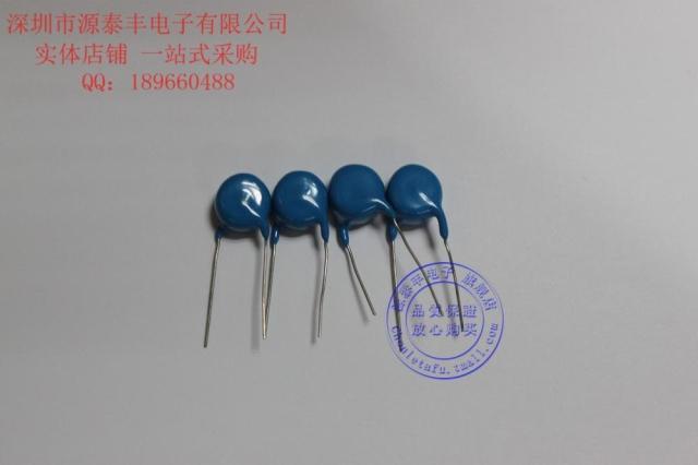 High voltage ceramic chip capacitor and kv102k 1000 p / 6000 v/entity shop(China (Mainland))