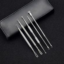 5pcs/Set Blackhead Whitehead Remover Tool Kit Blemish Acne Pimple Extractor Make Up Beauty Tool(China (Mainland))