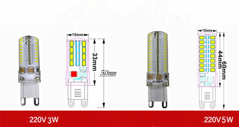 ampoule g9 led 5w ampoule g v w led with ampoule g9 led. Black Bedroom Furniture Sets. Home Design Ideas