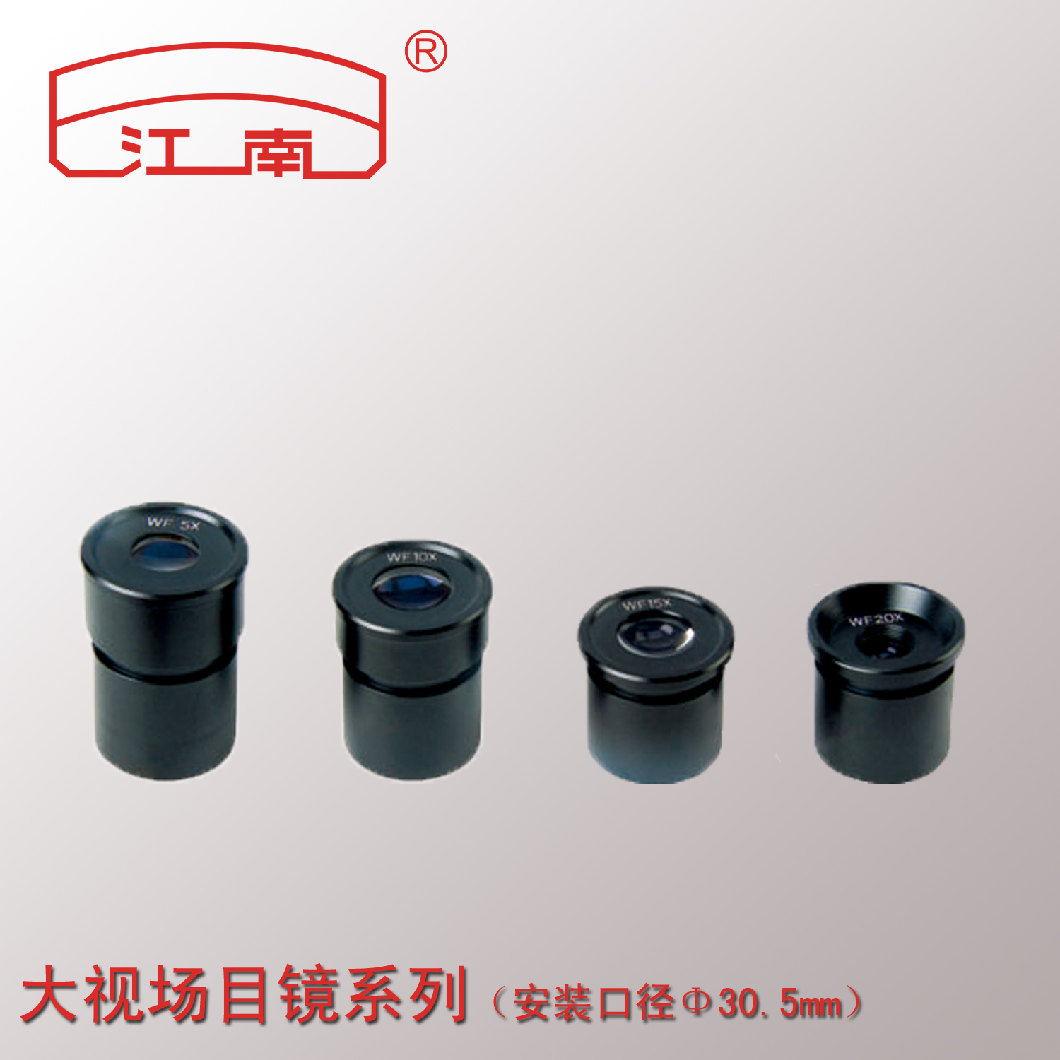Large field eyepiece microscopes microscope accessories NTX 5 times 15 20 30.5<br><br>Aliexpress
