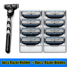 Buy 1pcs Shaver handle 8pcs Men's shaving razor blades men shaving razors blade 3 standard RU&Eu US Fast Delivery Shaver LG400 for $4.62 in AliExpress store
