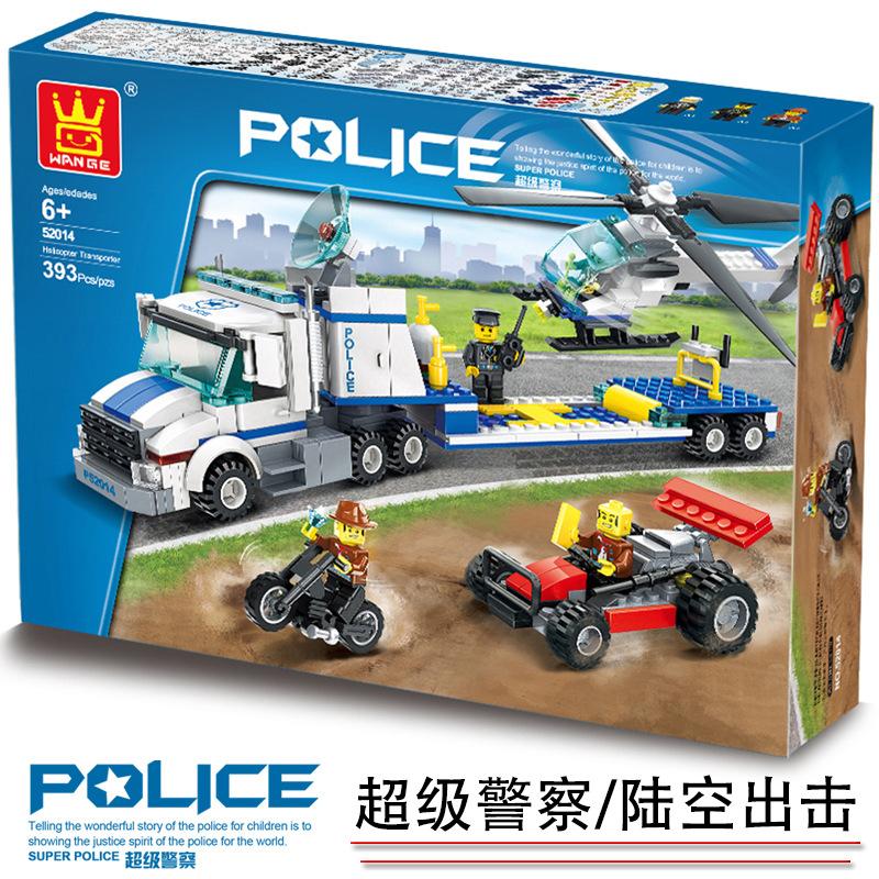 Lego h licopt re achetez des lots petit prix lego - Modele de construction lego ...